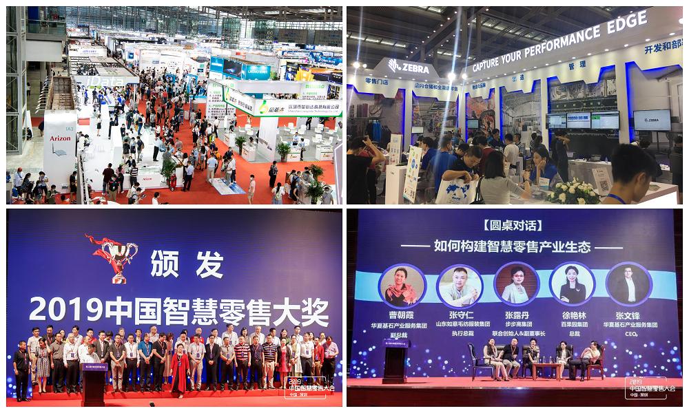 第十二届全球自有品牌产品亚洲展_门票优惠_活动家官网报名